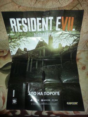 Плакат Resident Evil 7