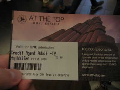 Билет на небоскрёб