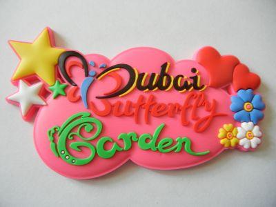 Магнитик купленный в парке цветов и бабочек.