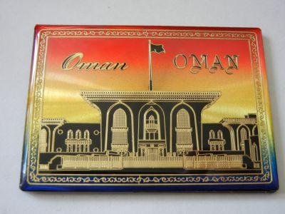 Магнитик из Омана 1