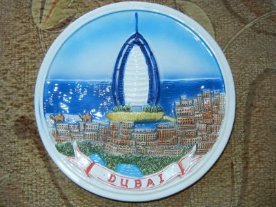 Тарелочка с видом Дубая