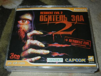Resident Evil 2 для PC
