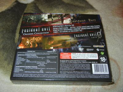 Resident Evil Origin Collection (0 и 1 часть). PC
