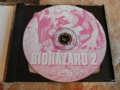 Resident Evil 2 для PS1 - пиратская версия на японском