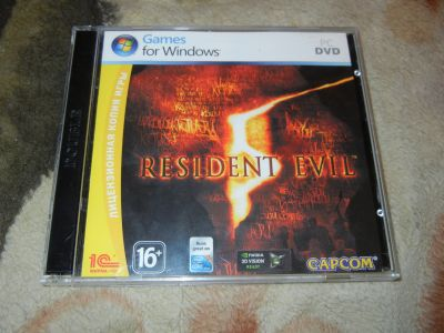 Resident Evil 5 Jevel PC