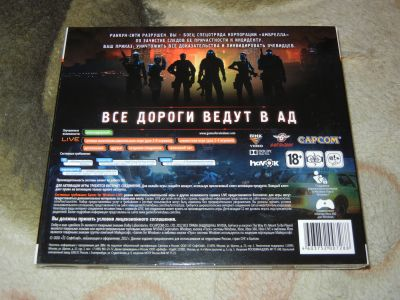 Resident Evil: Operation Racoon City PC