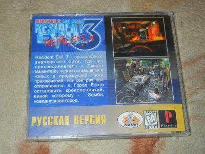 Resident Evil 3 для PS1 - пиратская русская версия
