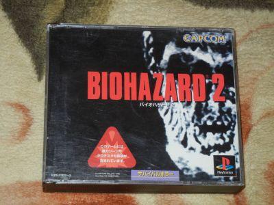 Biohazard 2 Resident Evil