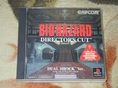Biohazard Resident Evil Director's Cut Dual Shock Ver