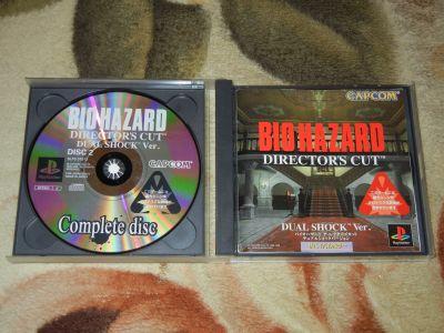 Biohazard Resident Evil Director's Cut Dual Shock Ver. Countdown Vampires