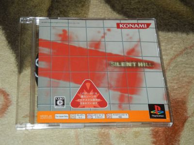 Silent Hill. PSOne Books Version