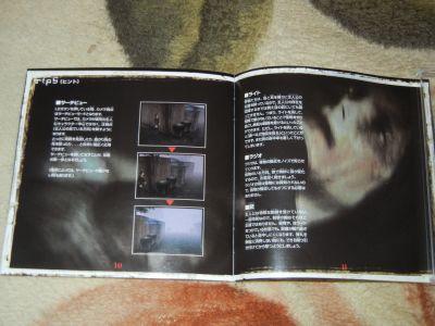 Мануал. Silent Hill. PSOne Books Version