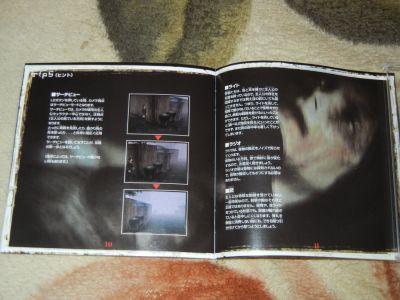 Silent Hill 1 Slim Box Manual