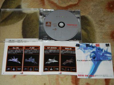Ace Combat 2 с мануалом