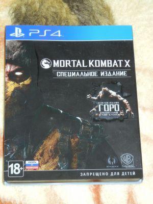 Mortal Kombat X SteelBook