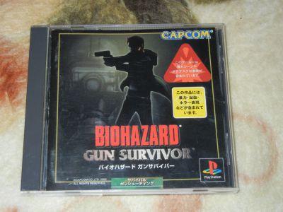 Resident Evil: Gun Survivor