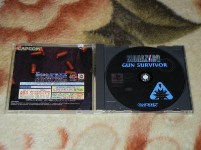 Resident Evil: Gun Survivor с мануалом