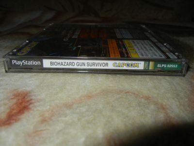 Resident Evil: Gun Survivor корешок