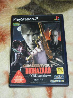 Resident Evil: Gun Survivor 2