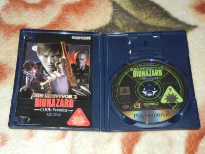 Resident Evil: Gun Survivor 2 с мануалом