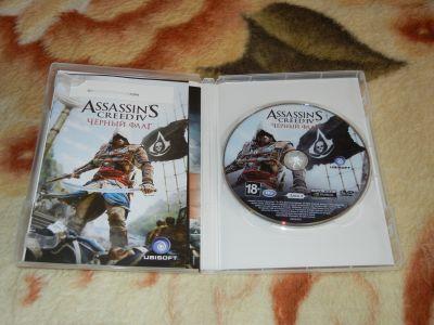 Assassins Cread IV: Black Flag с мануалом