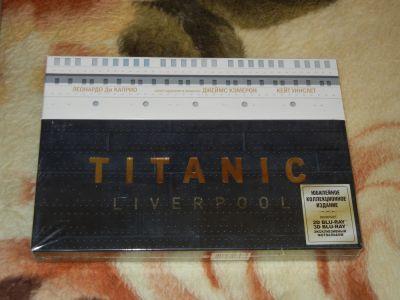 Титаник Юбилейное издание