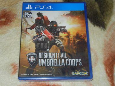 Residnet Evil: Umbrella Corps