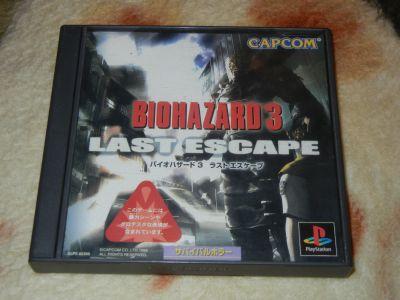 Biohazard 3 Resident Evil