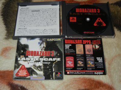 Biohazard 3 Resident Evil с мануалом