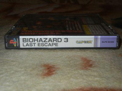 Biohazard 3 Resident Evil корешок