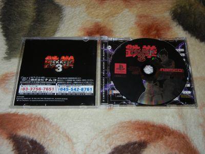 Tekken 3 с мануалом