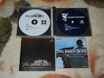 Final Fantasy Tactics с мануалом