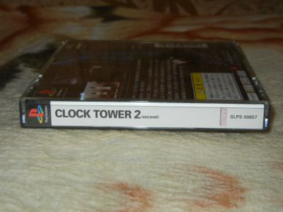 Clock Tower 2 JP корешок