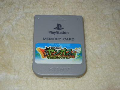 Оригинальная карта памяти PS1