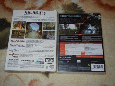 Final Fantasy XI, XIV Online