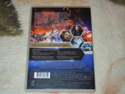 Final Fantasy XV Кингслейв