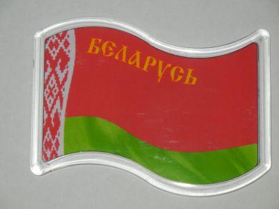 Флаг РБ