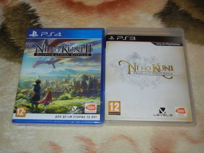 Ni No Kuni Set