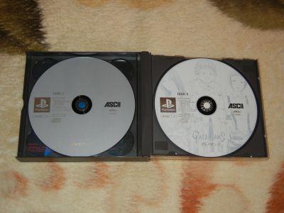 Galerians 2 и 3 диски