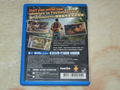 Uncharted Golden Abyss Asian Version