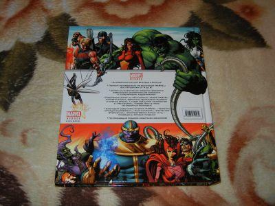 Энциклопедия Marvel Heroes