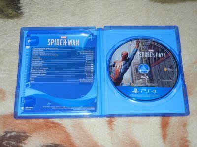 Spider Man с диском