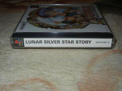 Lunar: Silver Star Story Complete корешок