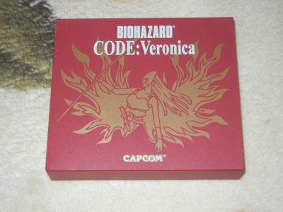 Biohazard: Code: Veronica