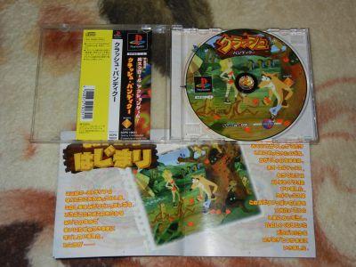 Crash Bandicoot с диском и мануалами