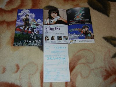 Grandia III с брошурками