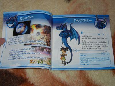 Blue Dragon Plus мануал