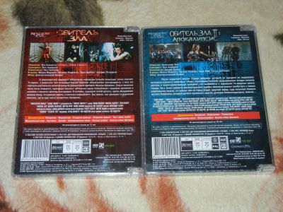 Resident Evil 1-2 DVD Movie