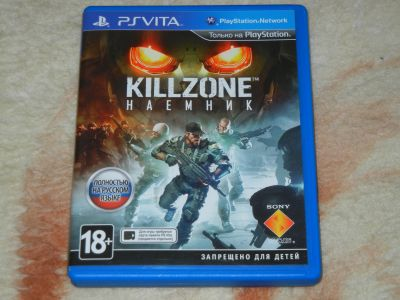 Killzone: Наёмник