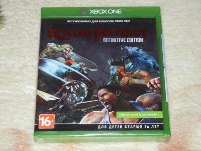 Killzer Instinct: DE